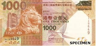 Money Changer Menerima Uang Hongkong Lama