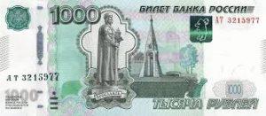 Jual Beli Uang Rubel Rusia