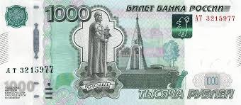 Money Changer Jual Beli Uang Rubel Rusia Jakarta