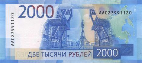 Money Changer Jual Rubel Rusia